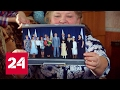 Время России. Документальный фильм Андрея Кондрашова
