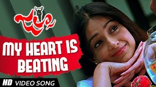 My Heart Is Beating Full HD Video Song || Jalsa