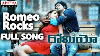 Romeo Rocks Full Song | Romeo