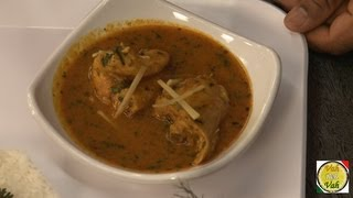 Chicken in Yogurt Curry..