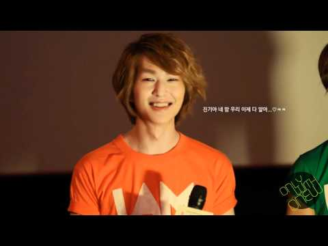 [FANCAM] 12o621 Orange- Onew speaking @ I AM $t@g3 Gr33t!ng