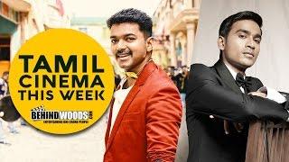 Vijay's Theri Teaser shatter records! | Tamil Cinema This Week Kollywood News  online Vijay's Theri Teaser shatter records! | Tamil Cinema This Week Red Pix TV Kollywood News