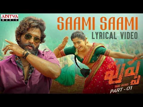 Saami Saami (Telugu) Lyrical | Pushpa Songs | Allu Arjun, Rashmika | DSP | Mounika Yadav | Sukumar