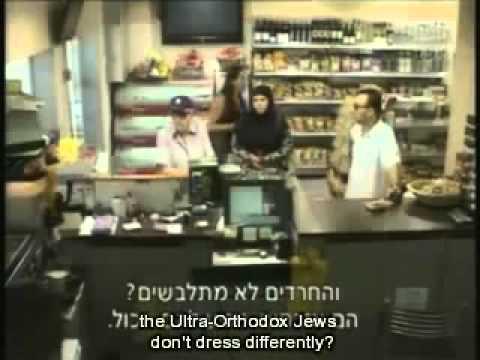 Racism towards Muslims in Israel? exposed with HIDDEN CAMERAS.