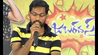 Jabardasth Movie Press Meet