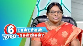 6 Doctors 1008 Questions 29-03-2015 PuthuYugamtv Show | Watch PuthuYugam Tv 6 Doctors 1008 Questions Show March 29, 2015