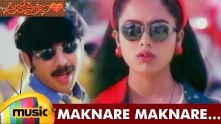 Maknare Maknare  Video | Aaro Pranam