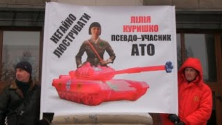 Житомирские киборги пришли в суд, чтобы посмотреть в глаза Лилии Куришко