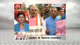 Speed News at 4 PM on December 2: Uproar in Parliament over army's deployment in West Bengal