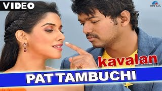 Watch kavalan movie online