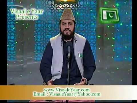 Qasida Burdah Sharif( Qari Sadaqat Ali In Ptv)By Naat-E-Habib