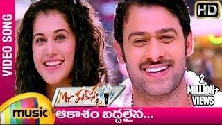 Aakasam Baddalaina Full Video Song | Mr Perfect