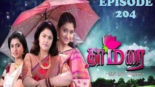 Thamarai 07-07-2015 Suntv Serial   Watch Sun Tv Thamarai Serial July 07, 2015