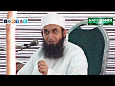 Maulana Tariq Jameel Latest Bayan Ramadan 7 AUG 2012