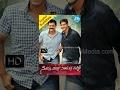 Seethamma Vakitlo Sirimalle Chettu HD