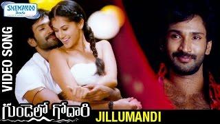 Jillumandi Full Video Song - Gundello Godari