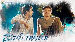 #Devadas Official Trailer | Akkineni Nagarjuna, Nani, Rashmika, Aakanksha Singh | Sriram Aditya