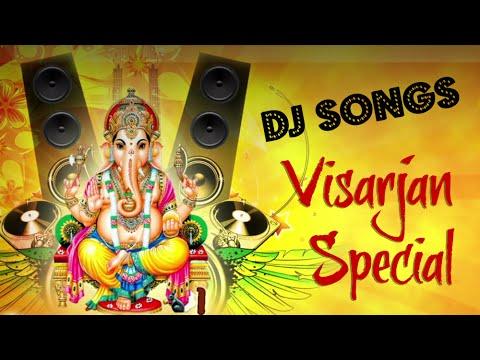 Superhit DJ Songs - Ganpati Visarjan 2014 - Ganesh Chaturthi Special - Jukebox