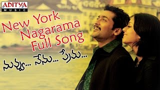 New York Nagaram Full Song - Nuvvu Nenu Prema