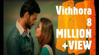 Vichhora  Shamsher Cheena  Sudesh Kumari  Limousine  Full Official Video  Super Hit Sad Song