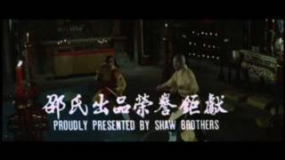 Wu Lang ba gua gun (1984)
