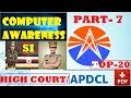 TOP 20 COMPUTER AWARENESS QUESTIONS FOR APDCL,SI,HIGH COURT[PART-7] {EXAM PRASTUTI