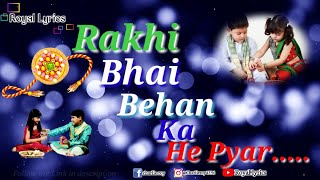 #HappyRakshabandhan \\nRaksha Bandhan Whatsapp Status song 2018  Rakhi special new WhatsApp status