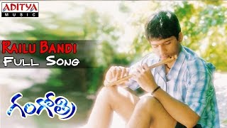 Gangothri Movie || Railu Bandi Full Song