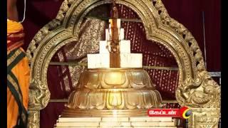 Bhakthi Yathirai,30.06.2013,Watch Online Bhakthi Yathirai, Captain Tv