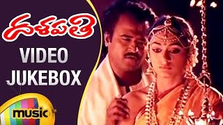 Dalapathi Full Video Songs Jukebox