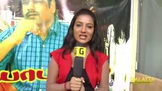 Watch Maayabavanam Movie Launch Red Pix tv Kollywood News 31/Mar/2015 online