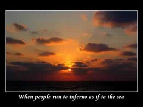 Ofra Haza - along the sea עפרה חזה לאורך הים