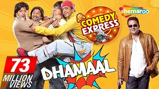 Dhamaal (HD) Sanjay Dutt, Arshad Warsi, Riteish Deshmukh - Popular Comedy Film With Eng Subtitles