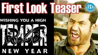 Temper First Look Teaser - Jr NTR    Kajal Aggarwal   Prakash Raj   Puri Jagannadh