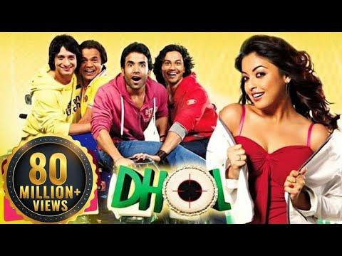 Dhol - Superhit Bollywood Comedy Movie - Rajpal Yadav   Kunal Khemu   Tusshar Kapoor   Sharman Joshi