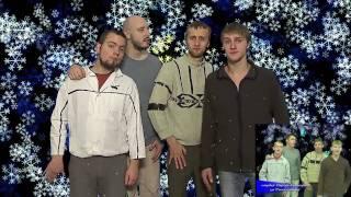 Steklovata - Novi god (latvian parody)