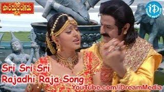 Sri Sri Sri Rajadhi Raja Song - Pandurangadu