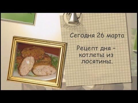 Лось котлеты рецепты