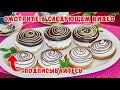 Фрагмент с конца видео ВКУСНЕЙШАЯ ЗАКУСКА - маринованный перец, фаршированный капустой (постный рецепт)