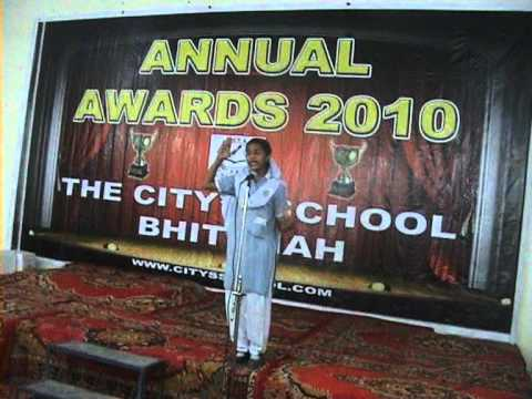 Student Speech in Urdu