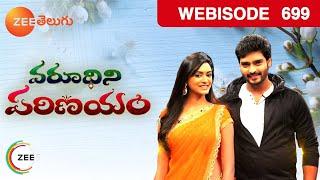 Varudhini Parinayam 11-04-2016   Zee Telugu tv Varudhini Parinayam 11-04-2016   Zee Telugutv Telugu Episode Varudhini Parinayam 11-April-2016 Serial