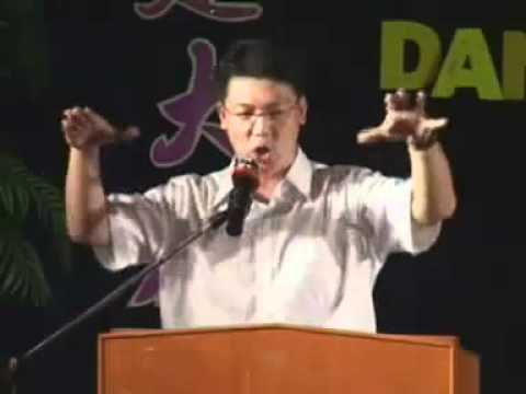 Pro-UMNO MCA Is Anti Buddhist! 马华是反佛教! Dap vs Mca