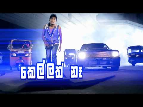 3 Wheel Song (Rusiyawata) - Ravindra Meegamarachchi From