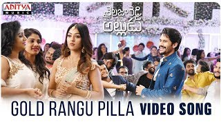 Gold Rangu Pilla Video Song | Shailaja Reddy Alludu