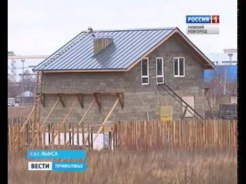 У многодетной семьи в Выксе чиновники забирают земли