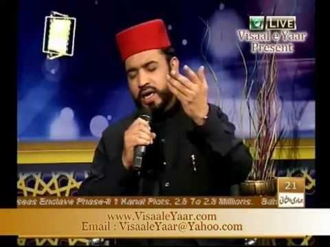 URDU NAAT(Ye Wo Roza Hai)AFZAL NOSHAHI IN QTV.BY   Naat E Habib