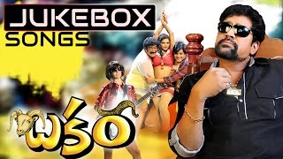 Bakara Telugu Movie Songs Jukebox
