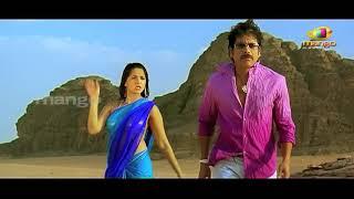 Sirisha Sirisha Full Video Song - Ragada