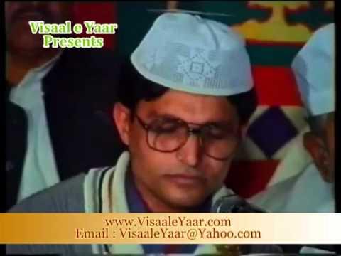 URDU NAAT( Ashkon Ki Barsaat Hui)SHABIR GONDAL.BY  Naat E Habib