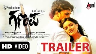 Ganapa Official Trailer